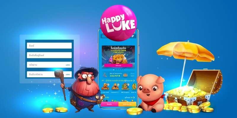 เดิมพันผ่าน happyluke.com mobile มีแต่ข้อดีไม่มีข้อเสีย