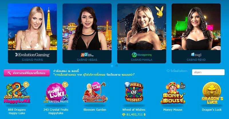 Happyluke Casino ที่รวมเกมชั้นนำจากยุโรปและเอเชีย