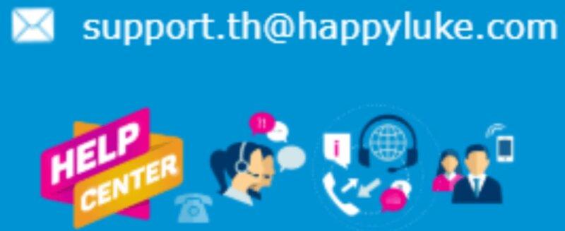 Happyluke Live ทีมงานมืออาชีพ พร้อมช่วยเหลือตลอด 24 ชม